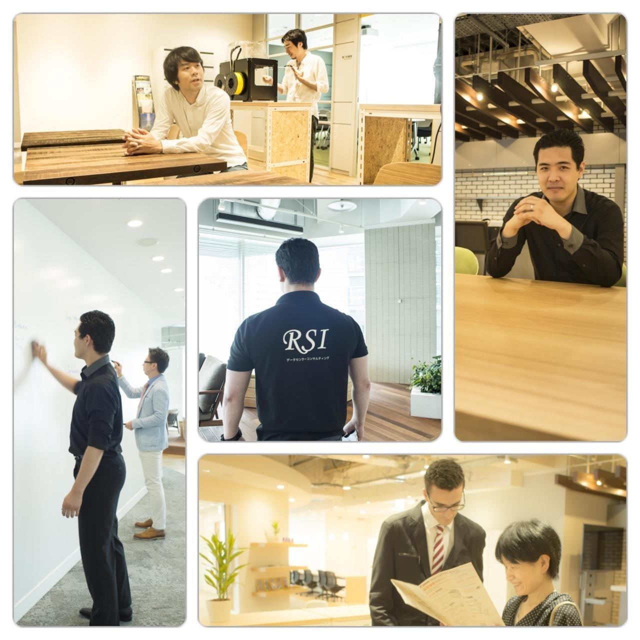 株式会社RSI/急募【正社員:コンサルタント】データセンター、インフラ、ファシリティー関連
