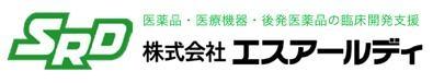 株式会社エスアールディ/【CRA】★経験者募集★治験の開始から終了までのモニタリング業務★働きやすさ◎