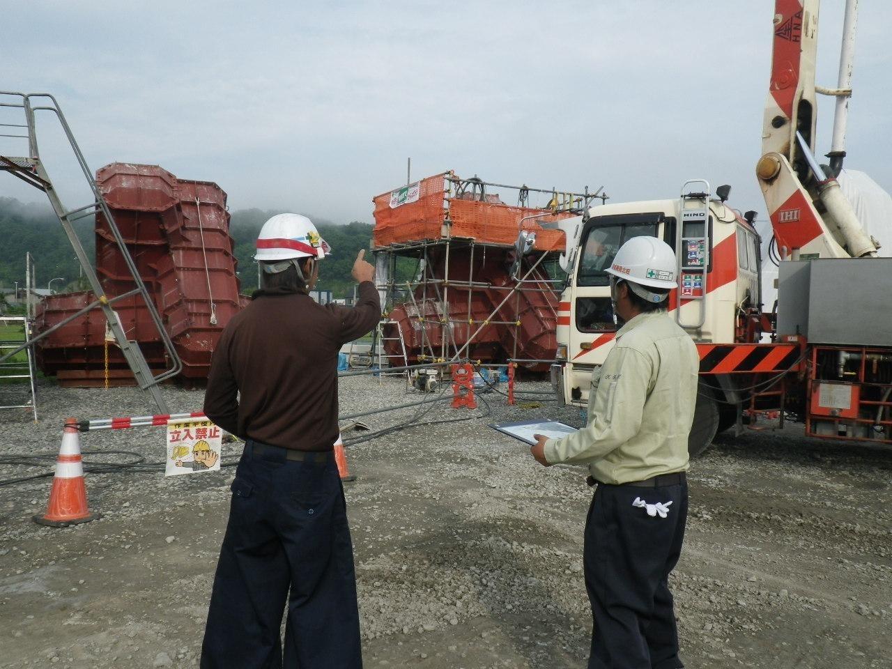 機械開発北旺株式会社/【サポートエンジニア】北海道全域の開発・発展に貢献する、施工管理の仕事です!