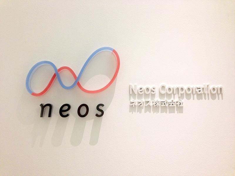 ネオス株式会社/【サービス&事業企画/営業】新たな企画・サービスを世に送り出す仕事です
