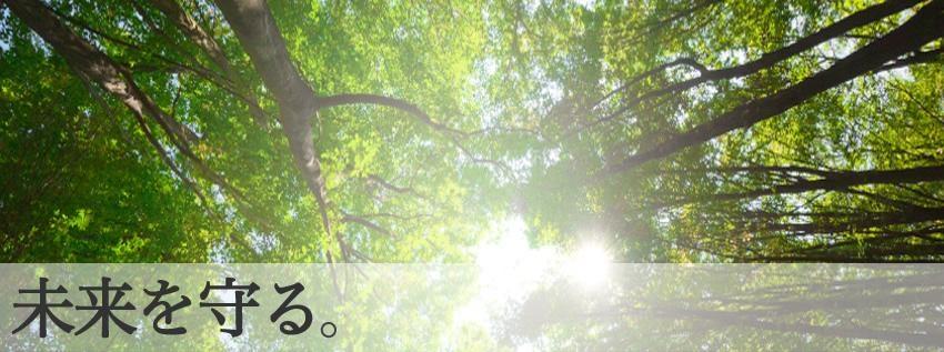 総合ハウジングサービス株式会社/【営業】年間休日120日以上/休暇取得に積極的/東証一部上場長谷工グループ企業
