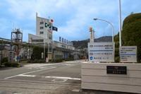 クミアイ化学工業株式会社/【プロセスエンジニア(静岡工場)】設備の設計や施工、メンテナンス業務をお任せ!