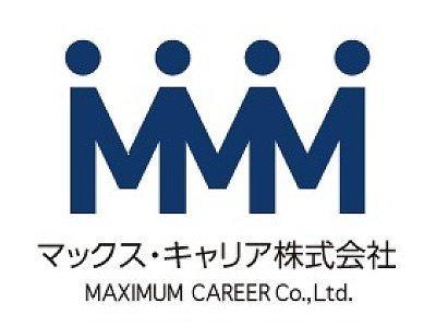 マックス・キャリア株式会社/【薬剤師】調剤薬局での調剤業務全般を担当。契約社員としての採用です。