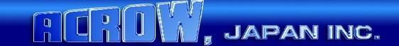 アクロージャパン株式会社/【建築仮設設計技術者】工事現場で働く人たちの足場の安全を守る、重要な仕事です!