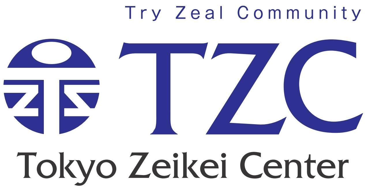 税理士法人東京税経センター/【税務・会計業務】経営者のよき理解者・アドバイザーとして、企業の発展をサポート!