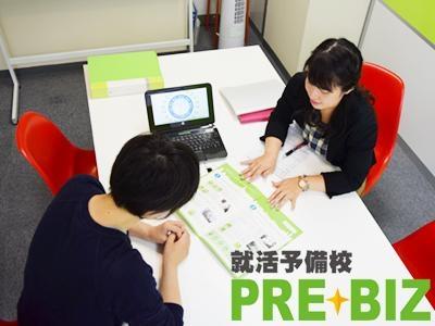 株式会社ジーズコンサルティング/【就活塾の講師!!】学生の納得の就活をサポート