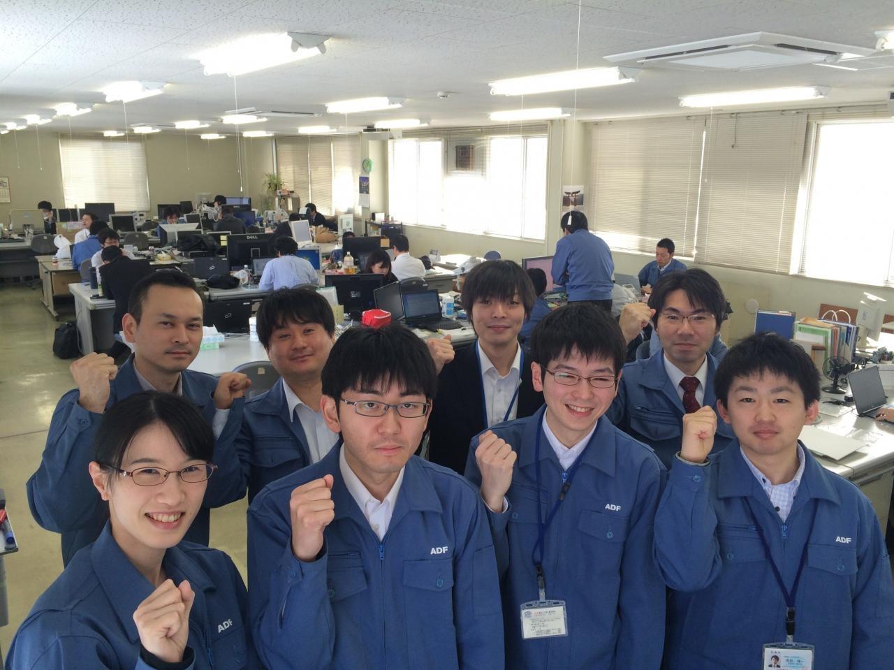エイデイケイ富士システム株式会社/【プログラマー・システムエンジニア】経験の浅い人も、Iターン・Uターンも大歓迎!