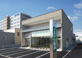 札幌臨床検査センター株式会社/【薬剤師】思わず「ありがとう」がこぼれる薬局