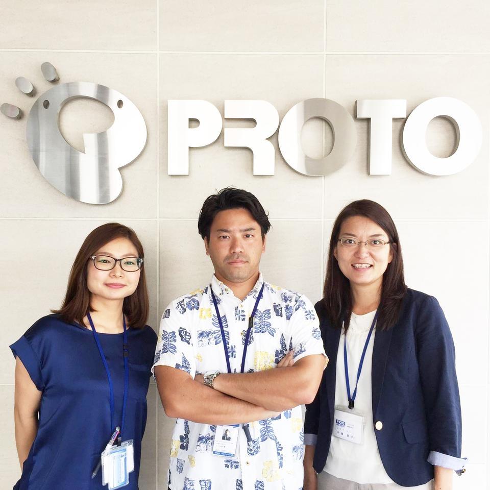 株式会社プロトソリューション/【Webデザイナー】キャリアUPするなら、沖縄で業界最大規模の当社はいかがですか?