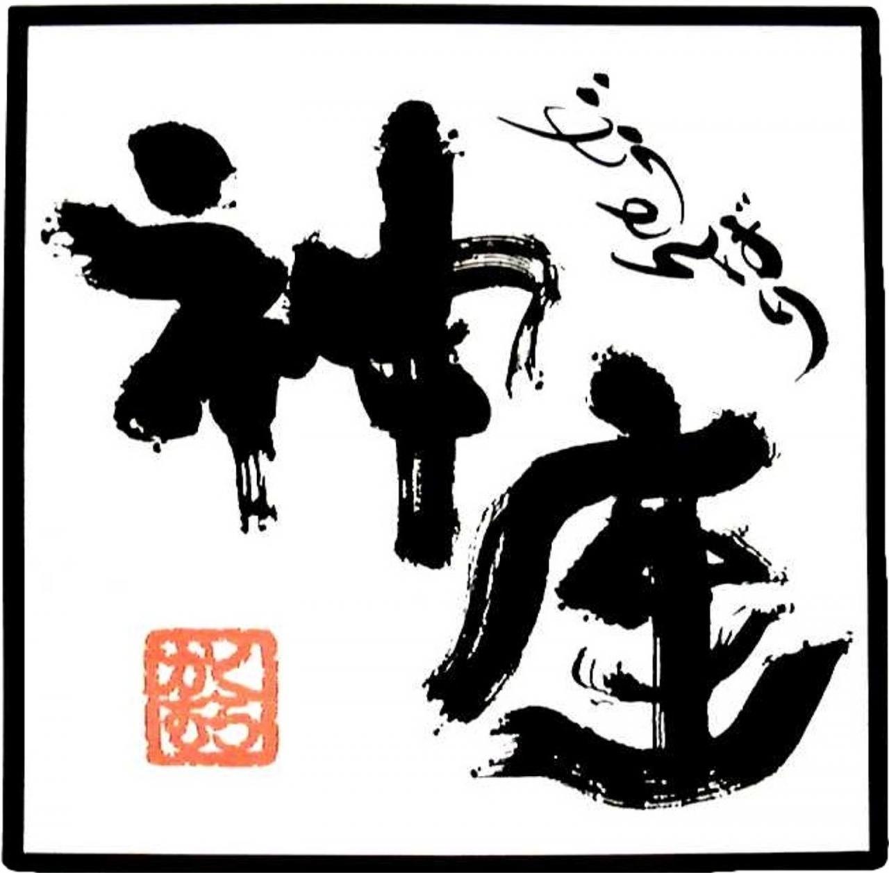 熊本市 熊本県 求人ボックス|キャリアコンサルタントの仕事 -
