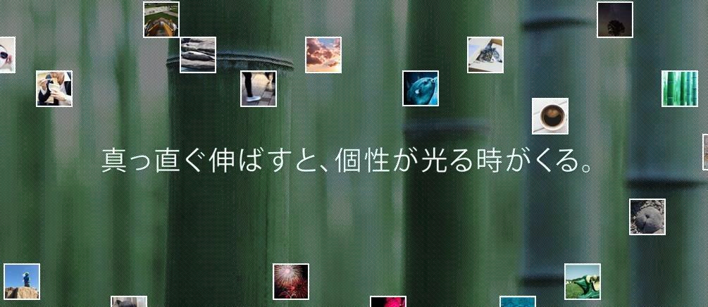 株式会社コーセイカン/【グラフィック・Webデザイナー】天満屋グループ企業でデザインのプロとして活躍を!