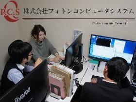 | 携帯ショップスタッフの求人 - (インディード) 福岡県 Indeed