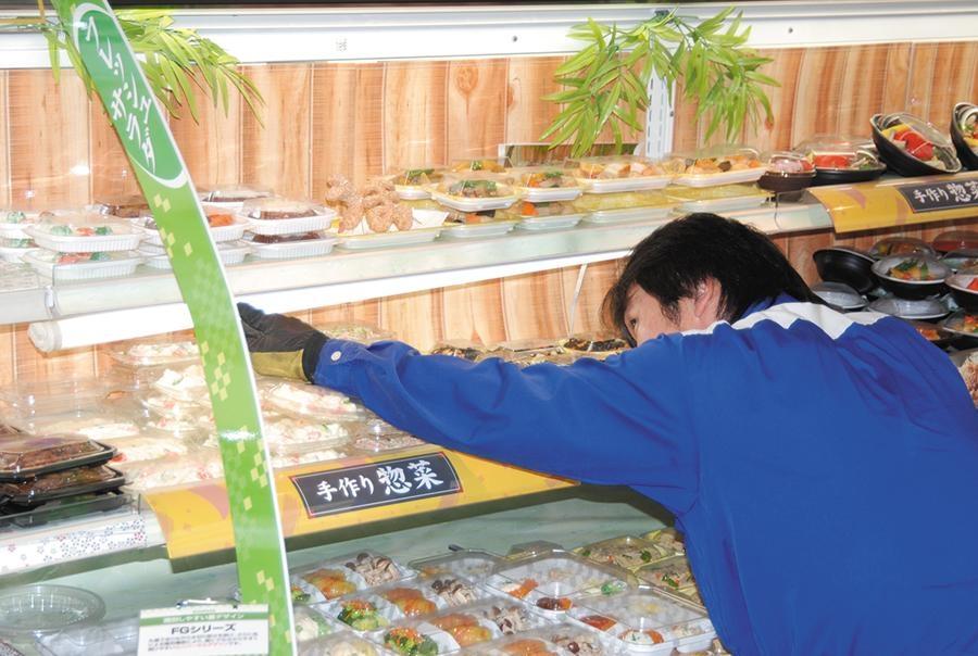 株式会社Fujitaka/【技術職】業務用冷蔵庫・冷凍庫の修理点検・施工の仕事。名古屋勤務です!