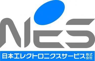 日本エレクトロニクスサービス株式会社/【保守技術者】ICT技術を駆使した幅広い仕事で主体的に活躍してください。
