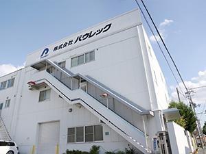 株式会社パウレック/【法人営業】パウダープロセシングのリーディングカンパニーで全国を股にかける!