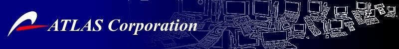 株式会社アトラス/【業務用システムの開発プログラマ/SE】グローバルに活躍したい人必見!残業少なめ!