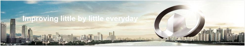 長城日本技研株式会社/【技術職】中国大手自動車メーカーが横浜に研究開発拠点を設立。立ち上げメンバーを募集!