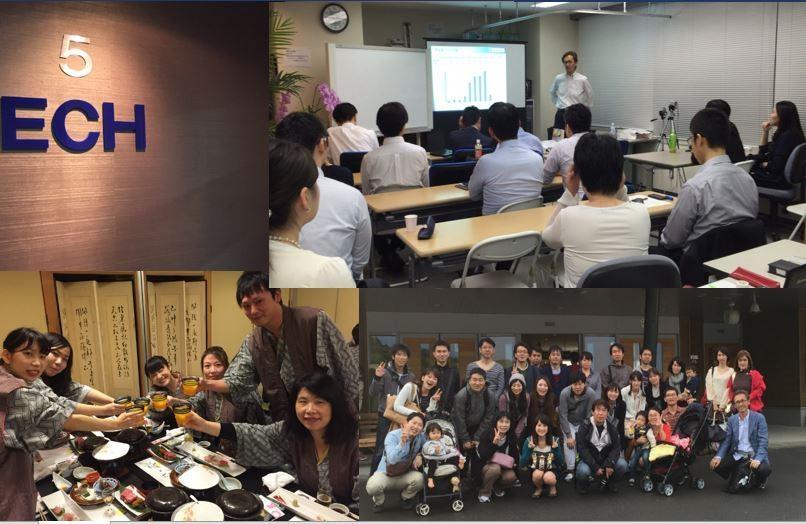 株式会社ECH/未経験者ポテンシャル採用強化中【SAP・ERPコンサルタント募集】