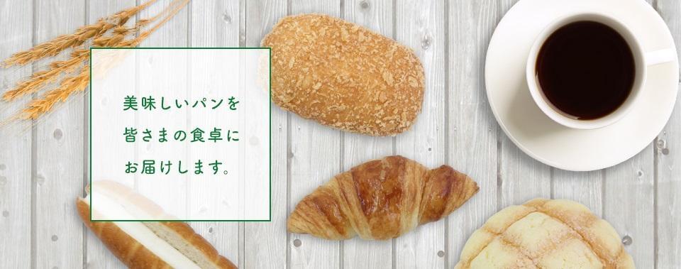 ガーデンベーカリー株式会社/【製造工程管理業務】セブン-イレブンのオリジナルパンを一緒に作りませんか
