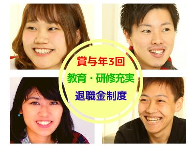株式会社テレビクリエイションジャパンの求人情報