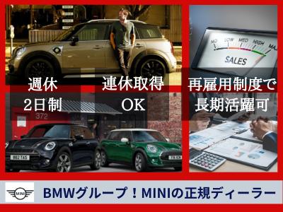 株式会社フィールドモーター/充実のインセンで入社1年目から年収500万円以上も◎!【BMW・MINIの車営業】