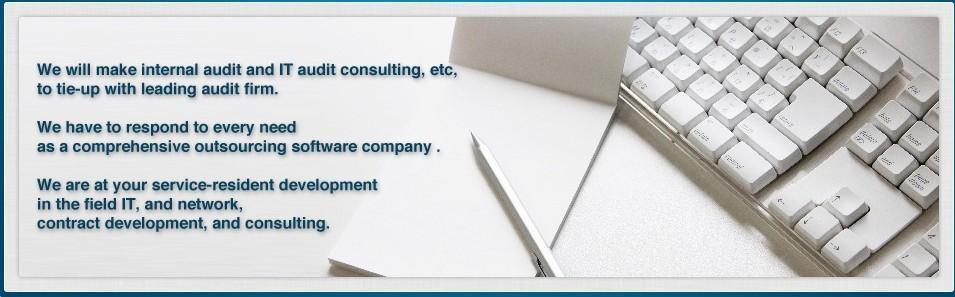 株式会社プラン・アンド・ディー/【金融SE】仕事に誠実で、コミュニケーション能力のある人、大歓迎!